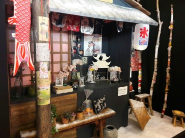 salon creation savoir faire nidillus japon2